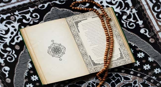 quran learning software